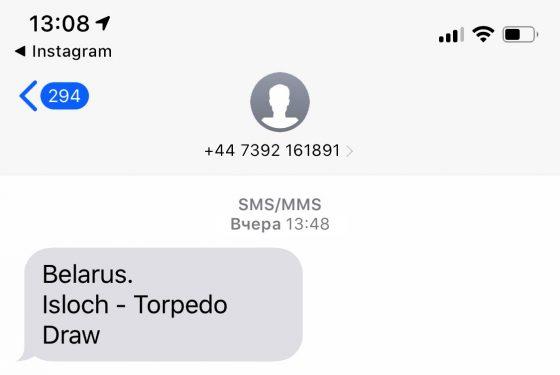 Isloch – Torpedo